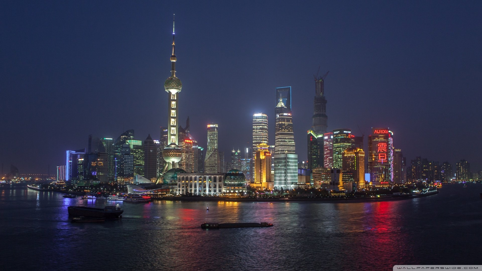 shanghai skyline wallpapers pictures - photo #11